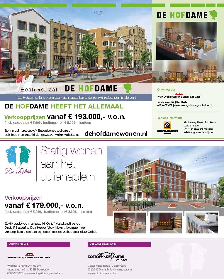 Adv_Kampanje_Hofdame-Zusters_LR